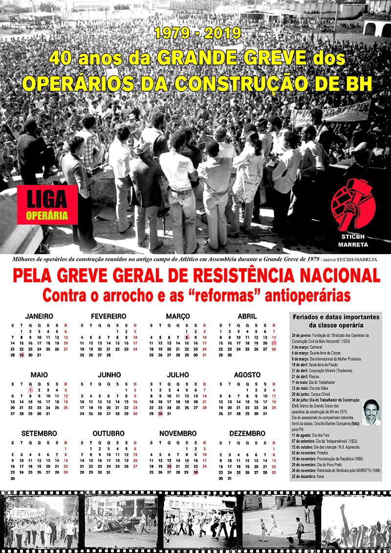 Folhinha do MARRETA 2019