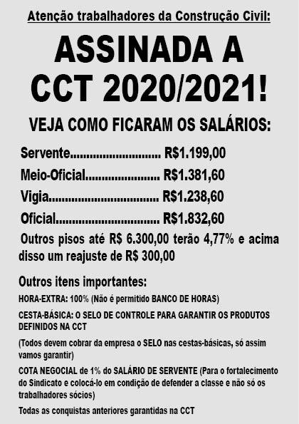 Veja como ficaram os salários da Construção Civil na CCT 2020/2021